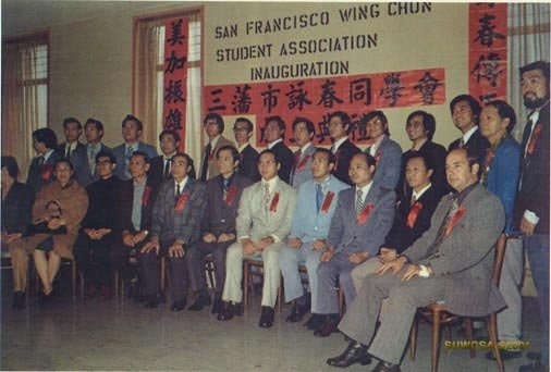The inauguration of San Francisco Wing Chun Student Association in 1973